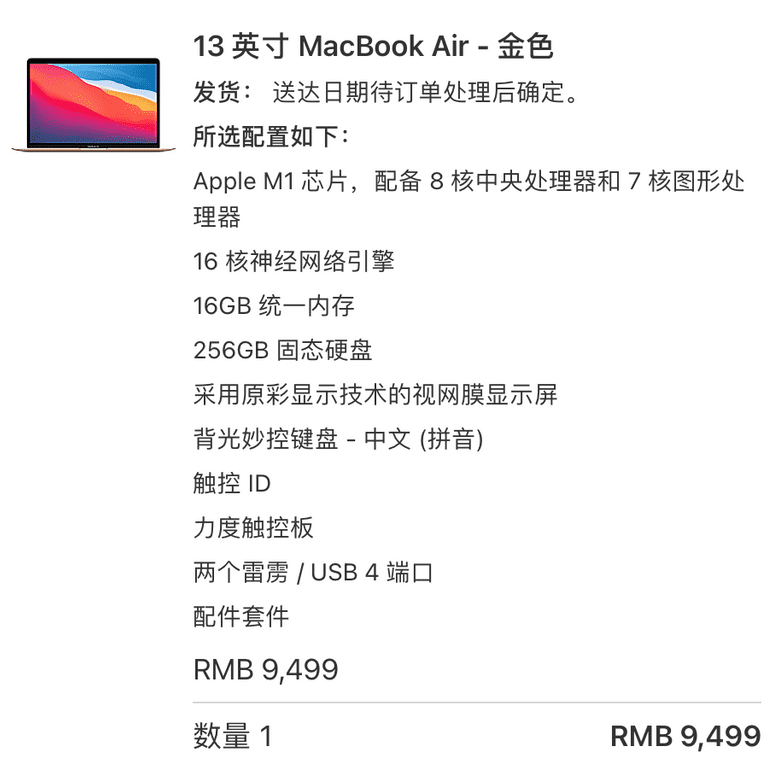 macbook air order